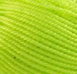 HVictory Verde Neon
